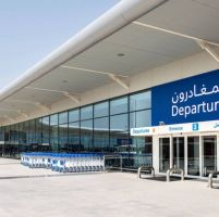 TURKEY & DUBAI DAY 04 : DUBAI – KOTA ASAL (MP)<br> departures_at_dwc_dubai_airports